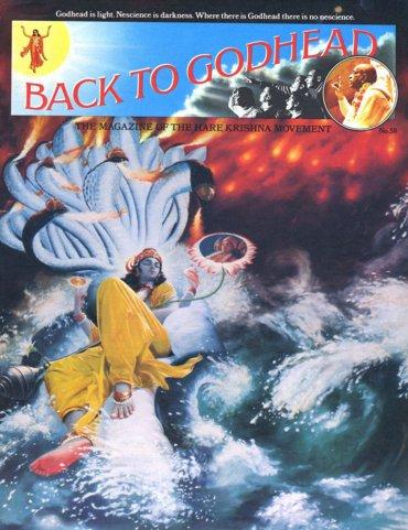 Back To Godhead Volume-01 Number-58, 1973