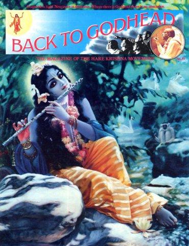 Back To Godhead Volume-01 Number-59, 1973