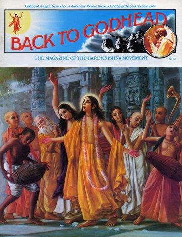 Back To Godhead Volume-01 Number-63, 1974