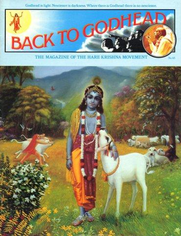 Back To Godhead Volume-01 Number-65, 1974