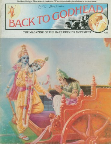 Back To Godhead Volume-01 Number-66, 1974
