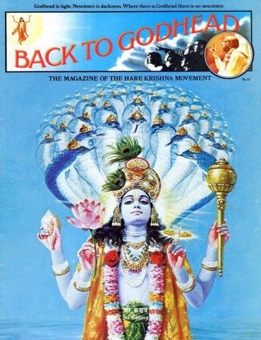 Back To Godhead Volume-01 Number-67, 1974