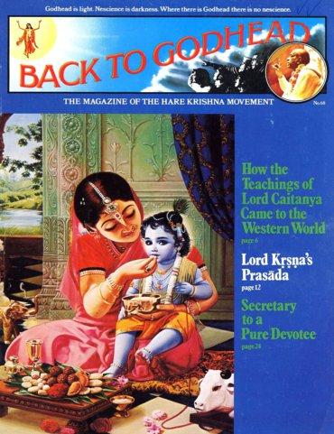 Back To Godhead Volume-01 Number-68, 1974