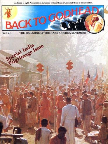 BTG Year-1975 Volume-10 Number-03