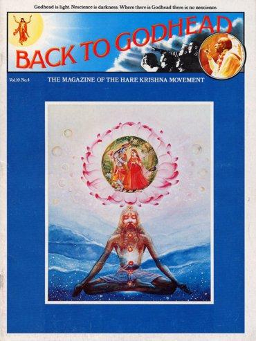 BTG Year-1975 Volume-10 Number-04