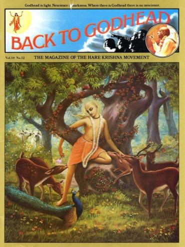Back To Godhead Volume-10 Number-12, 1975