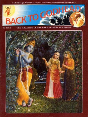 Back To Godhead Volume-11 Number-08, 1976