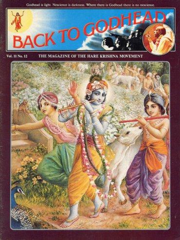 BTG Year-1976 Volume-11 Number-12