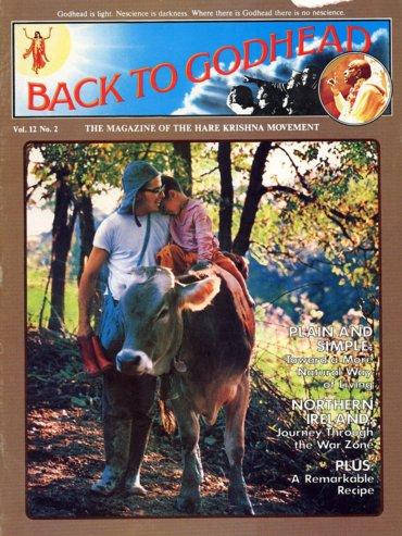 BTG Year-1977 Volume-12 Number-02