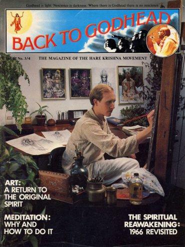 BTG Year-1977 Volume-12 Number-03-04