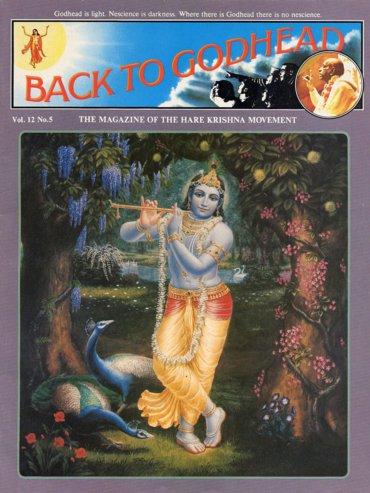 BTG Year-1977 Volume-12 Number-05