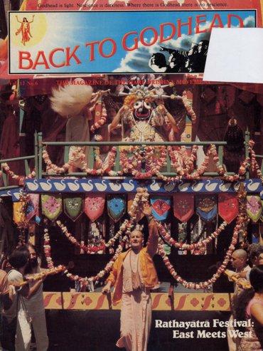 BTG Year-1977 Volume-12 Number-06