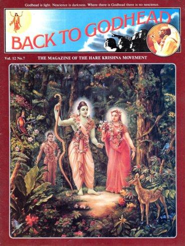 Back To Godhead Volume-12 Number-07, 1977