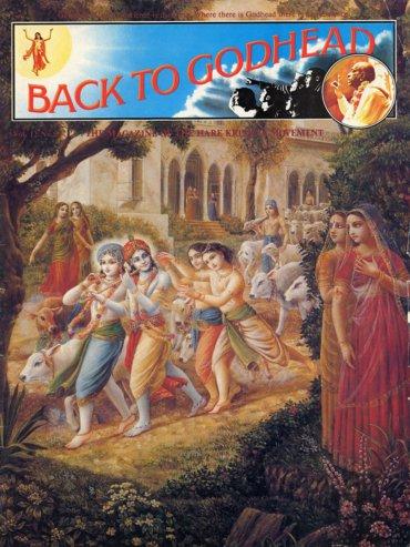 Back To Godhead Volume-12 Number-09, 1977
