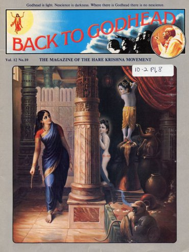 Back To Godhead Volume-12 Number-10, 1977