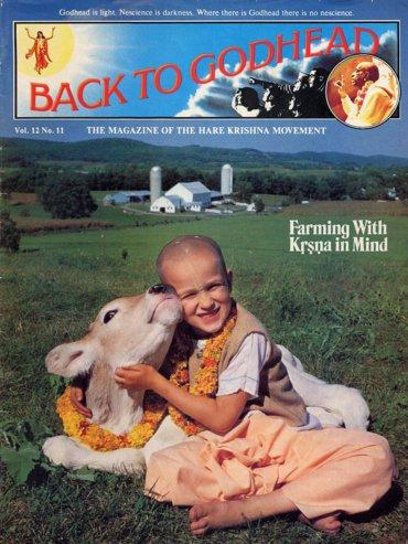 Back To Godhead Volume-12 Number-11, 1977