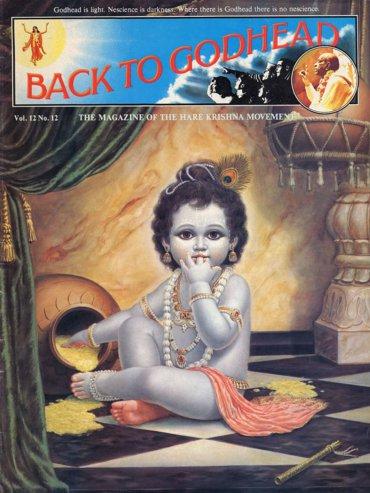 Back To Godhead Volume-12 Number-12, 1977