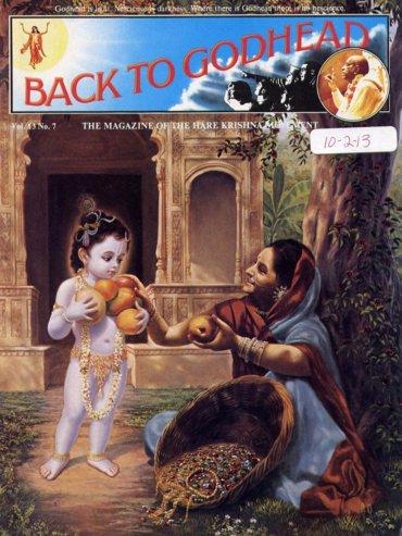 BTG Year-1978 Volume-13 Number-07