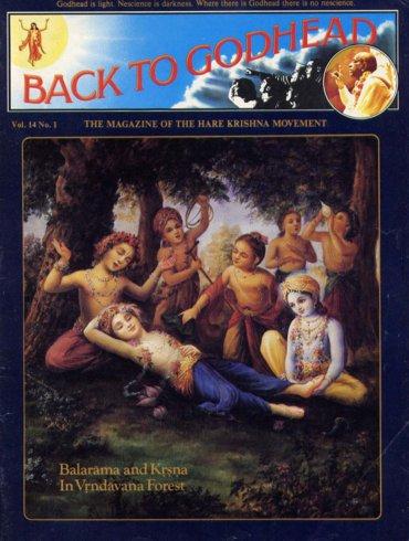 BTG Year-1979 Volume-14 Number-01
