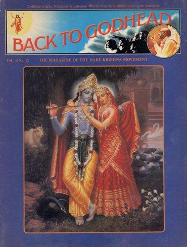 Back To Godhead Volume-14 Number-12, 1979