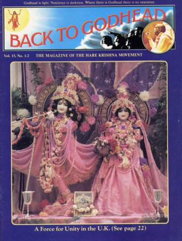 BTG Year-1980 Volume-15 Number-01-02