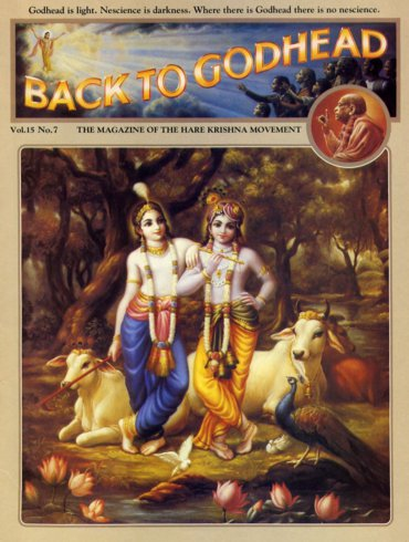 Back To Godhead Volume-15 Number-07, 1980