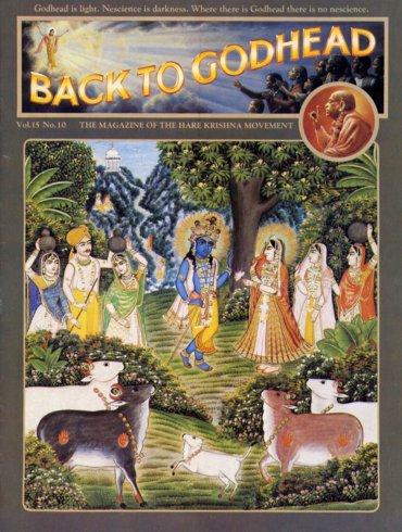 Back To Godhead Volume-15 Number-10, 1980
