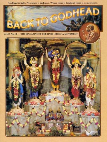 Back To Godhead Volume-15 Number-12, 1980