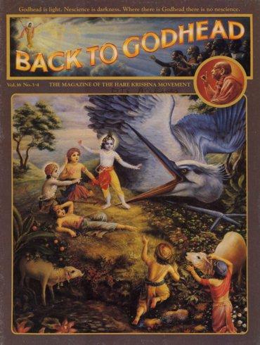 BTG Year-1981 Volume-16 Number-03-04