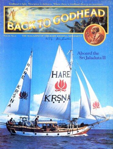 BTG Year-1981 Volume-16 Number-06