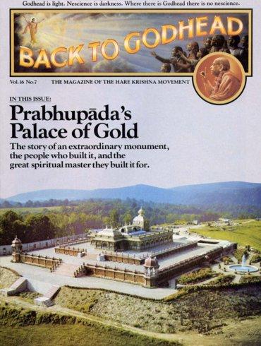 Back To Godhead Volume-16 Number-07, 1981