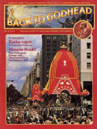 Back To Godhead Volume-16 Number-08, 1981