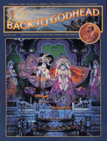 Back To Godhead Volume-16 Number-10, 1981