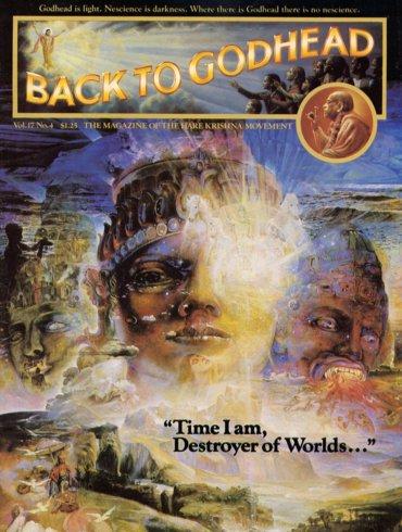 BTG Year-1982 Volume-17 Number-04