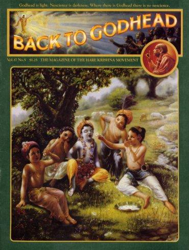 BTG Year-1982 Volume-17 Number-05