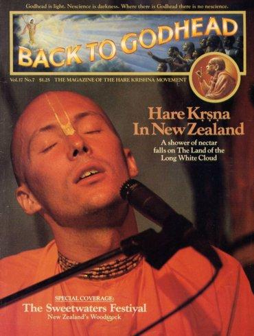 Back To Godhead Volume-17 Number-07, 1982