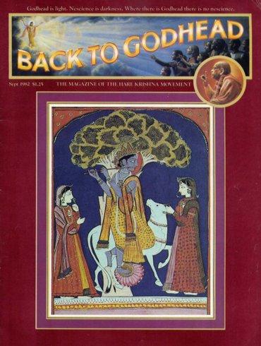 Back To Godhead Volume-17 Number-09, 1982
