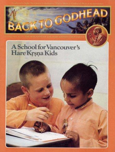 Back To Godhead Volume-17 Number-10, 1982