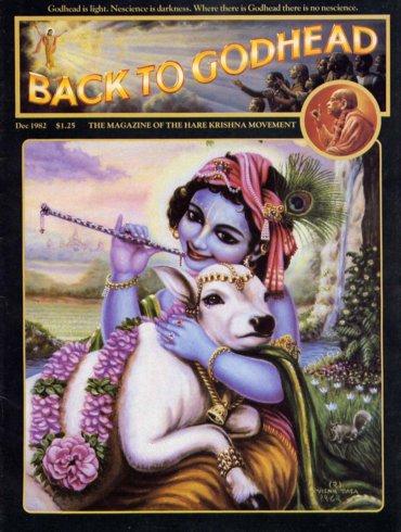 Back To Godhead Volume-17 Number-12, 1982