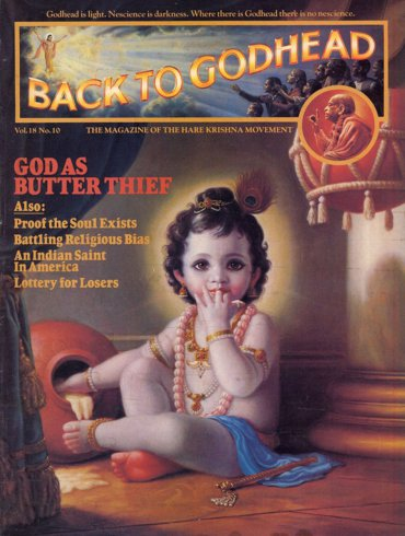 Back To Godhead Volume-18 Number-10, 1983