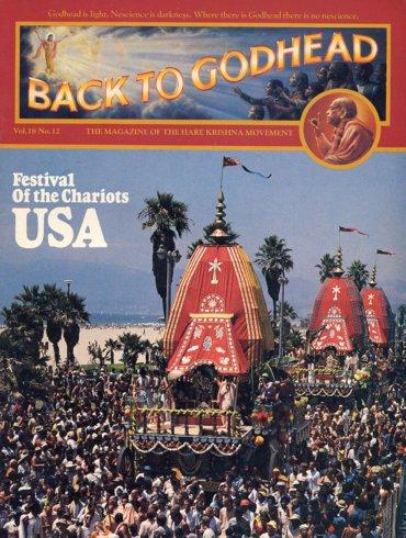 Back To Godhead Volume-18 Number-12, 1983