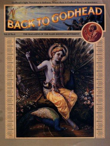 BTG Year-1984 Volume-19 Number-06