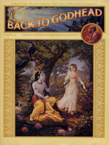 Back To Godhead Volume-19 Number-12, 1984