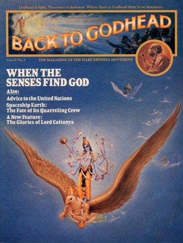 BTG Year-1985 Volume-20 Number-01