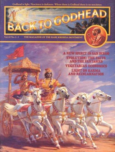 BTG Year-1985 Volume-20 Number-02-03