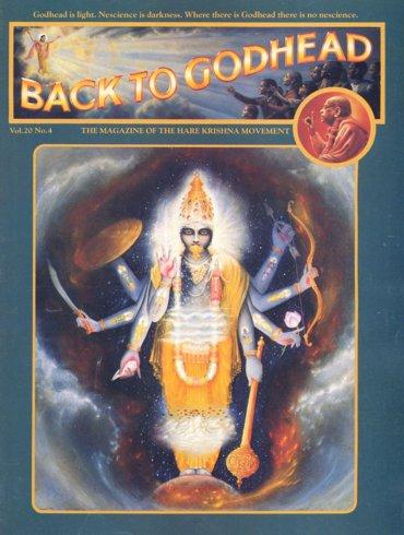 BTG Year-1985 Volume-20 Number-04