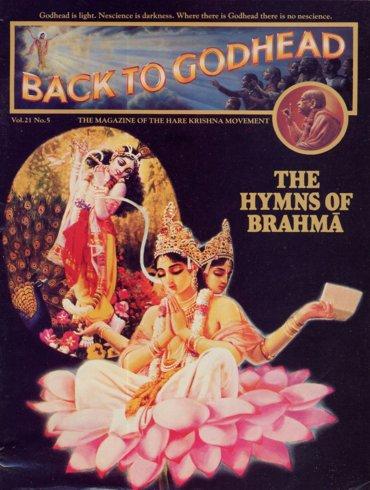 BTG Year-1986 Volume-21 Number-05