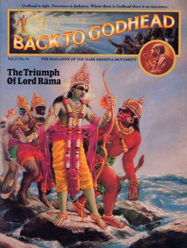 Back To Godhead Volume-21 Number-10, 1986