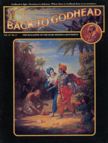 BTG Year-1987 Volume-22 Number-04