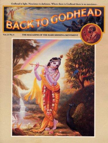 BTG Year-1988 Volume-23 Number-04